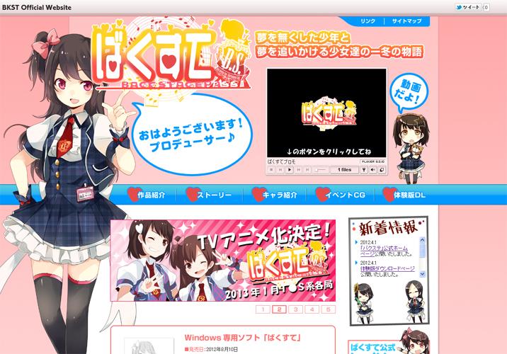 http://arashi3.com/images/sample.jpg